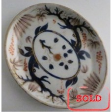 SOLD New Hall Oval Teapot Stand, 'Imari' decoration pattern number 446, c1795-1810 SOLD