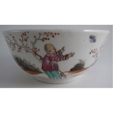 New Hall Slops Bowl, 'Boy Chasing Butterfly' Design, Pattern 421, c1795
