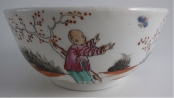 New Hall Slops Bowl, 'Boy Chasing Butterfly', Pattern 421, c1795